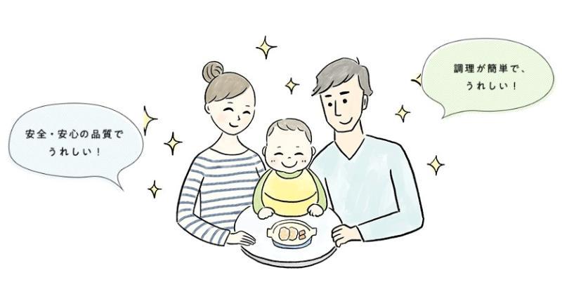 おうちコープの離乳食のイメージ画像