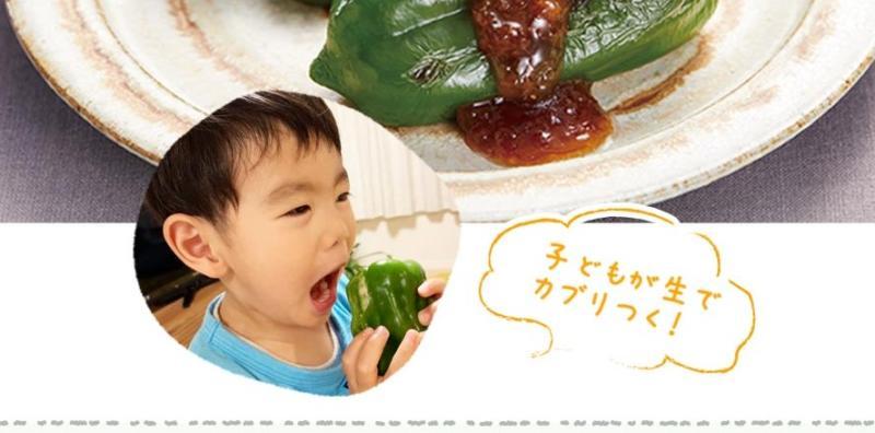 らでぃっしゅぼーやの野菜と子供